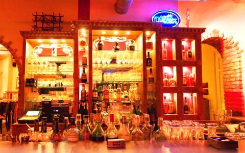 Bismarck Bistro Bar